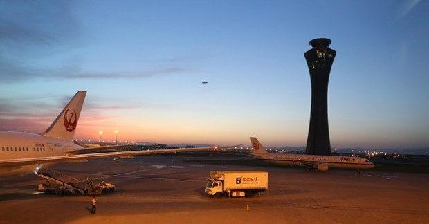 Trasporto aereo cinese