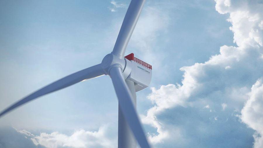 siemens gamesa turbina offshore