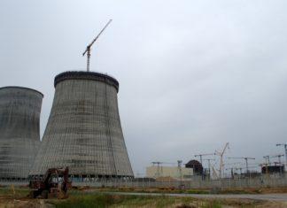 centrale nucleare di Astravets