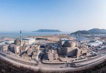 Centrale nucleare di Taishan: incidente con fuoriuscita di gas